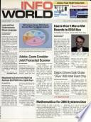 12 gruodžio 1988