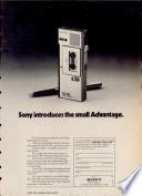 rugpjūčio 1981