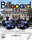 21 liepos 2007