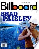 23 birželio 2007