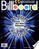 13 rugpjūčio 2005